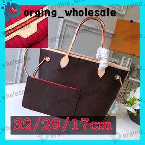 Neverfull M41178 handbag Handtasche Tragetaschen hohe qulity klassischen Frauen Handtaschen Blumendamen Composite Tote Kupplung Schulterbeutel Handtaschen