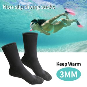 Water Sports Socks Boots 3mm Neoprene Water Shoes Beach Booties Warming Snorkeling Diving Surfing Boots Swimming Fin Boot Socks