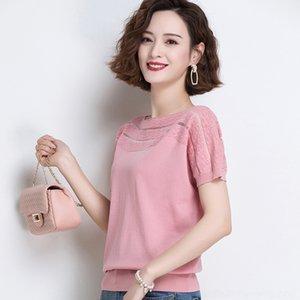 giacca corta giacca di jY7uw donne manica corta knitted- con l'estate spalla 2020 Nuova maglietta allentata di seta top corto T-shirt alla moda