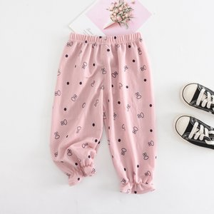 Mosquito pants children's home mosquito pants comfortable autumn thin section bloomers baby air conditioning pants Sleep wear