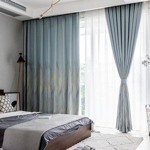 Chicity Elegant Thick Luxury Modern Curtains for Living room Stripe Jacquard Fabrics Blackout Curtains for Bedroom Window