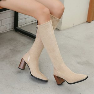Fashion 2021 Women knee high boots Comfortable Ladies Boots Zipper Classic Design Thick High Heels Pumps Party Shoes Woman