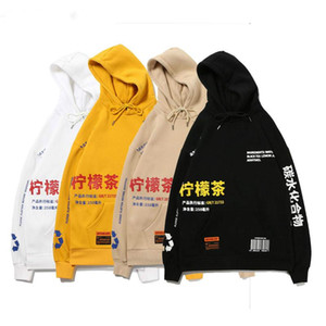 Lemon Tea Printed Fleece Pullover Hoodies Men Women Casual Hooded Streetwear Sweatshirts Hip Hop Harajuku Male Tops123