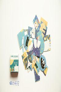 40 Печать этикетки Бумага ручной коробки Diary наклейки Diy Симпатичные Tz53 счета Kawaii ПК скрапбукинг мультфильм украшения Канцелярские наклейки ahwng