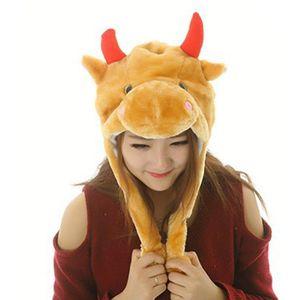 Забавный мягкий костюм Cap взрослых Плюшевые мультфильм подарки Hat Симпатичные животные Дети Performance Реквизит