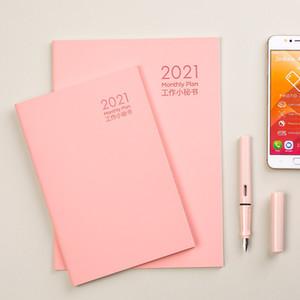 2021 2022 Planner Organizer A5 Notebook Agenda Daily Weekly Schedule Monthly School Office Supplies Journals Stationery Kpop C0924