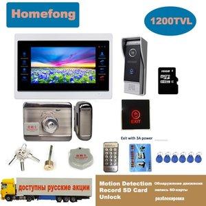 비디오 도어 폰 HomeFong 7 인치 인터콤 전자 잠금 터치 버튼 홈 전화 초인종 카메라 레코드