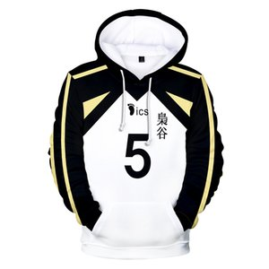 Anime Haikyuu Bokuto Koutarou Cosplay Costume 3D Print Fukurodani Academy Funny Hoodie Men Women Casual Sweatshirt College Uniform