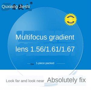 PikN7 1,56 iç ve ilerici İç ve Dış lensler progresif Mercek çoklu odaklama karşıtı Blueanti-yorgunluk yakınlaştırma renk değişikliği pr harici