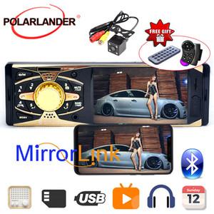 Autoradio 7 lights TF USB FM audio stereo Mp3 mp4 mp5 player radio cassette player Bluetooth car radio 4 inch 1 din