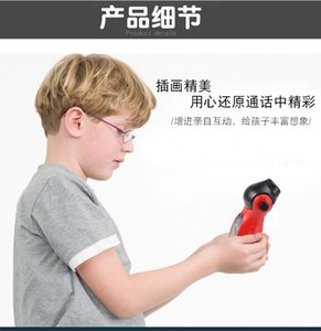 Children's cartoon projection flashlight 24 patterns are randomly switched Exquisite illustrations to restore the wonderful telephone conver