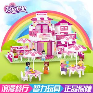 تجميعها قليلا لوبان بناء كتل فتاة تلعب البيت الوردي الحلم الرومانسي مطعم فتاة تجميعها لعبة لغز بناء كتل