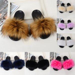 Women's Faux Fox Fur Soft Slippers Fuzzy Furry Slides Shoes Slip On Flat Sandals Winter Warm Comfotable Solid Color Non-Slip Shoes Sandals