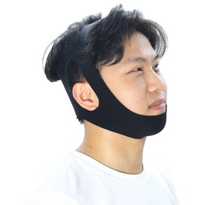 Genkent Anti Snoring Chin Strap Anti Snore Stop Snoring Jaw Belt Sleep Support for Woman Man Care Sleeping Tools Black