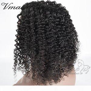 VMAE 100% Unprocessed Malaysian Virgin Hair Natural Black Elastic Band Hair Ties Drawstring 3A 3B 3C Kinky Curly Human Hair Ponytail