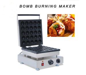 Ücretsiz nakliye 25pcs Bomba Yanan Waffle makinesi Makine ticari endüstriyel Büyük ızgara balık gözleme, top waffle makinesi