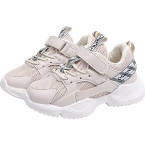 2020 New Thick Sole Running Shoes Child Boys Sneakers Comfortable Children Girls Absorption Sports Shoes Spring Autumn