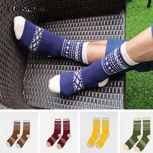 [EIOISAPRA]Japan Harajuku National Wind Socks Striped Patchwork Socks Men Antiskid Breathable Casual Meias Comfort Funny