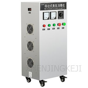 30g Ozone Generator 220v Air Ozonizer Stainless Steel Disinfector Workshop Farm In Addition To Formaldehyde Sterilization Tools