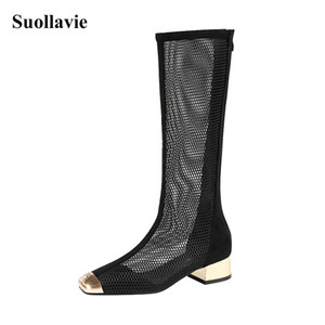 Fashion Mid-Calf for High 34.5cm Mesh Ladies Boots hautes botas designe Metal Women's Boots Rear Zipper Chunky Heels shoes