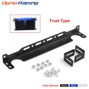 Car Modification Accessories Engine Engine Oil Cooler Mounting Bracket Kit Trust Type 340MM