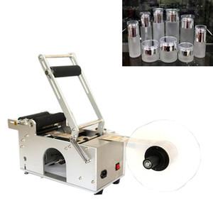Factory Direct Selling Semi Automatic Circular Machine Machine De Design Simple Étiquetage automatique Machine en plastique Bouteille en plastique Pâte