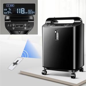5L Oxygen Generator 220V 350W Small Home Old Man Pregnant Woman Children Ventilator Portable Oxygenator Tools With Atomization