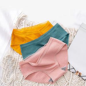 Nouveau coton jacquard Femmes sous-vêtements taille mi entrejambe antibactériennes femmes culottes sans couture slips dame sexy femmes lingeries vêtements