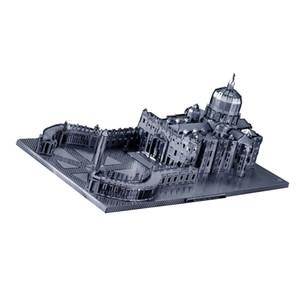 Silver St Peter \ 's Basilica del metallo 3D Model Kit fai da te Giocattoli - 3 fogli, 81 pezzi