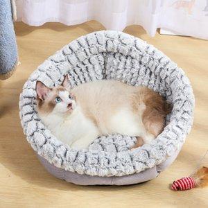Pet Bed Теплый руно Круглый Pet Lounger Подушка для Маленький Средний Собаки Cat Winter Dog Kennel щенок Mat Домашние животные Плюшевые Одеяло Кровать Cat