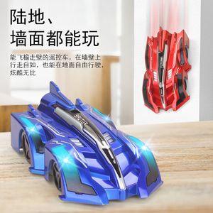 M03 Elektrik Uzaktan Kumanda Duvar Uzaktan Kumanda Duvar Tırmanma Araç USB Şarj Araç Modeli Oyuncaklar RC Arabalar Kızılötesi Tırmanma