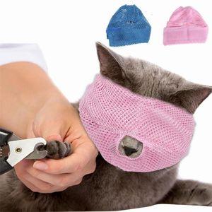 Anti Breathable Cat Mesh-Muzzles Biss Prevent Katzen Von Biting und Chewing Meow-Maske