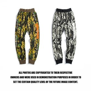 summer new fashion forest maple leaf printed cotton trousers for men and teenagers