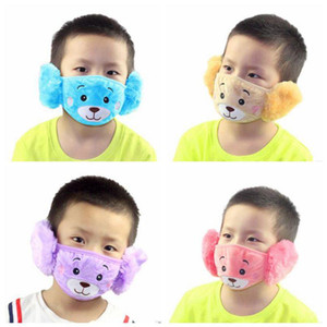US STOCK Kid Masks Kids Cute Ear Protective Mouth Mask Animals Bear Design 2 In 1 Child Winter Face Masks Children Dustproof Mouth-Muffle