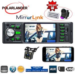 4.1 inch Car MP5 Rear view function Square Remote control U disk machine PC interface type Support Bluetooth FM USB car radio