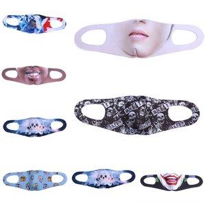 Kafatası İskeleti Starry Sky Full aksesuvar Grimace Yüz İçin Erkekler Kadınlar Masquerade Ma Screaming Ngey0 Kafatası Palyaço Maskeleri Cadılar Bayramı Partisi Dekor maskeleri