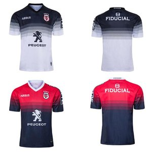 S-5XL Trikot Camisas 키트 : 스타드 Toulousain 2020 성인 슈퍼 럭비 저지 르 스타드 셔츠 툴루즈 마이 Camiseta MAGLIA는 SIZS 탑