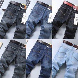 suLee Jeans Herren-nan shi ku Sommer-Hosen Sommer dünne gerade lose koreanische Art und Weise beiläufigen Eis silk Hosen der Männer nehmen Strecke oed4c