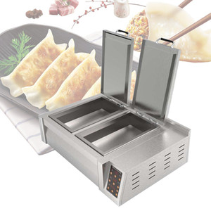 Fully automatic fried dumpling machine commercial electric parallel bars VS horizontal bar fried dumpling machine high quality electric frye
