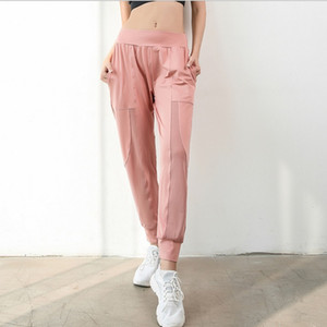 E-Baihui 2020 Women's Loose-fitting Sports Pants Spring and Autumn New Korean Style Slim Pants All-match Trousers Casual Cropped Pants YDK03