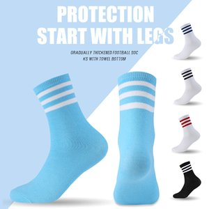 Children's basketball socks, sweat-absorbent, breathable, deodorant, soft, -absorbing, colorful fabrics comfortable