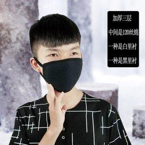 L'autunno e l'inverno nero 18,5 a tre strati ispessita coreana prova di polvere maschera titolare cavallo freddo caldo non comune