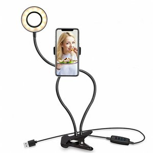Cell Phone Holder Ring Light Universal Mobile Clip Bracket For Selfie Live Stream Makeup Video Recording Give Girl Gift Net Red