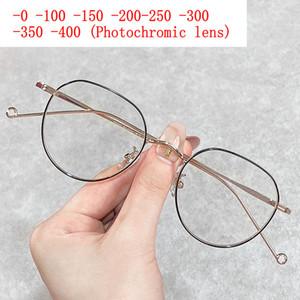 Photochromic Myopie Brille Chamäleon Transition Brillen Frauen-Katzen-Rahmen Individuelle Prescription Myopie Minus Sonnenbrille uv400 NX