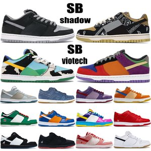 2020 New SB chaussures de basket-ball dunk ombre travis Scotts Chunky Dunky viotech prune LX femmes sneakers hommes gris Jumpman formateurs US 5.5-11