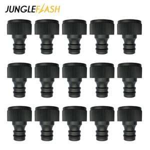 JUNGLEFLASH 50PCS G3 4 Female Quick Connector Washing Machine Garden Water Gun Quick Connect Adapter Water Filter