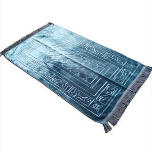 Düz Müslüman Seccade - Peluş Raşel Kumaş - Taraflar İslami Prayer Mat 65 × 110CM Battaniye üzerinde Dikdörtgen Tasarım Fringes Özellikleri
