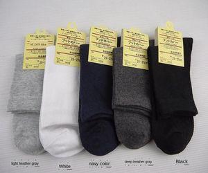 ayxO8 autumn and winter cotton Cotton and adult socks men's men's winter business tube deodorant socks