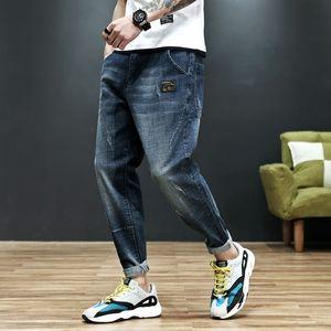 EWI6N new men's denim loose denim youth labeling Trousers tight decorative tight pants personalized leggings men's pants