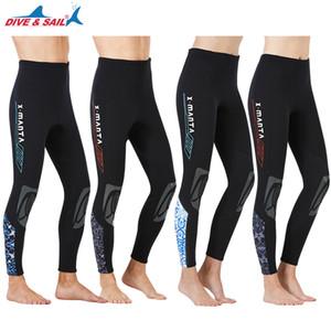 Erkekler Kadınlar İçin DIVESAIL Dalgıç pantolonları 1,5 mm Termal Yüksek Bel Uzun Neopren Pantolon Dalış Pantolon